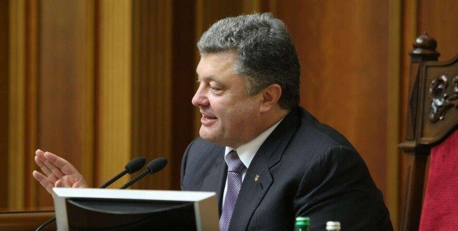 Петр Порошенко / Фото: пресс-служба Верховной Рады