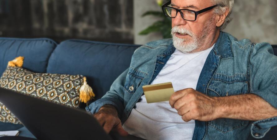 пенсія, банківська карта, трудовий стаж