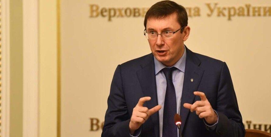 Юрий Луценко / Фото: пресс-служба БПП
