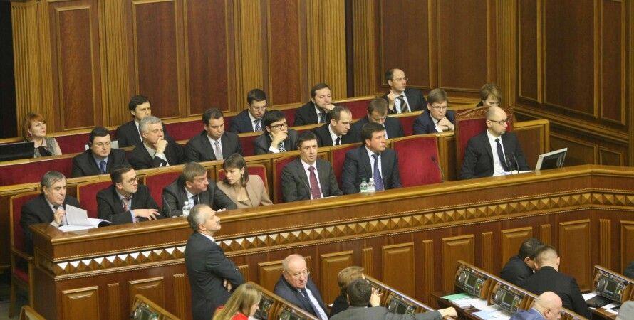 Ложе правительства в Верховной Раде / Фото пресс-службы парламента