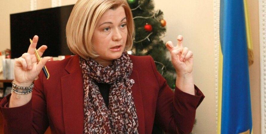 Ирина Геращенко / Фото: Укринформ
