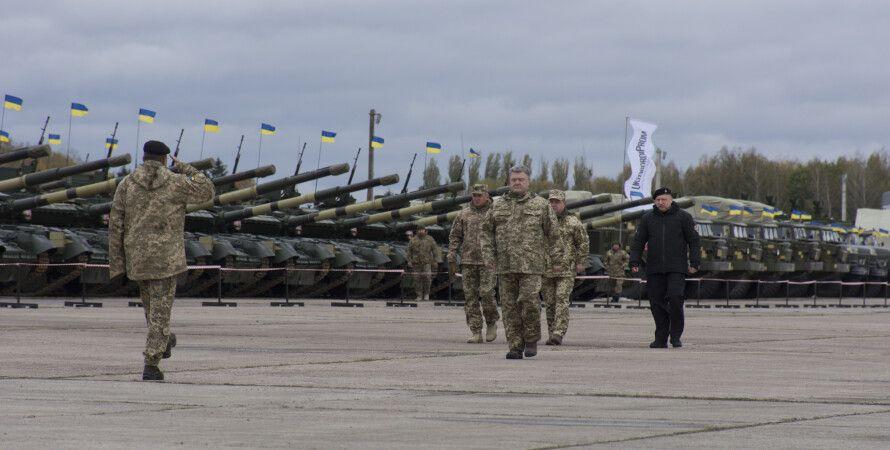 Фото:ukroboronprom.com.ua