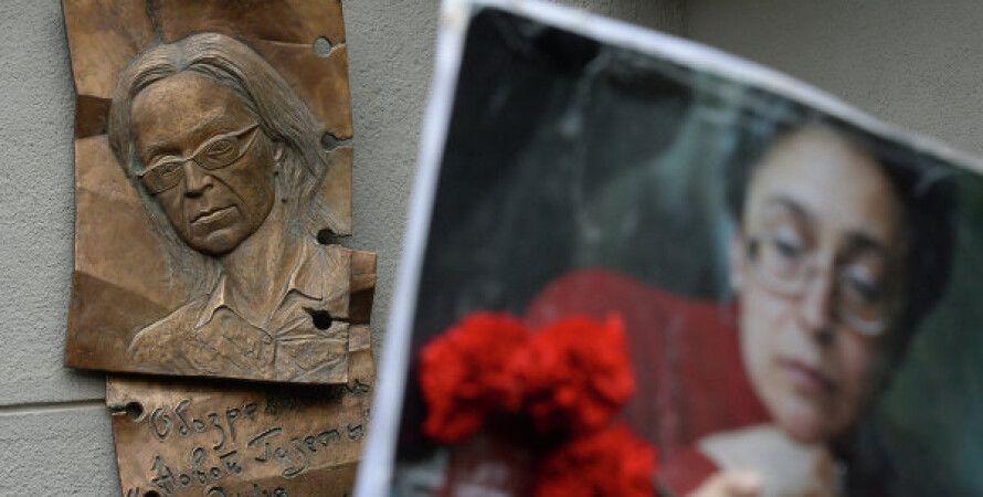 Заказчик убийства правозащитницы и журналистки Анны Политковской до сих пор не найден (ria.ru)