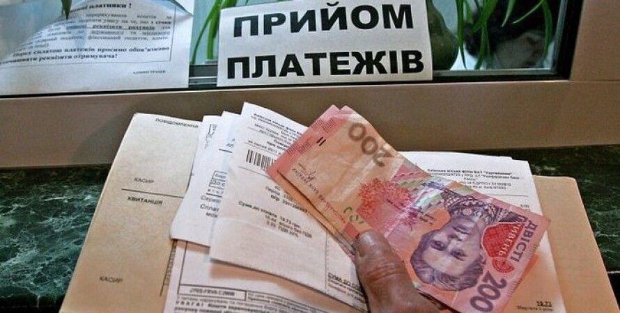 Кирило Тимошенко, Володимир Зеленський, тарифи інспекція, завищення цін