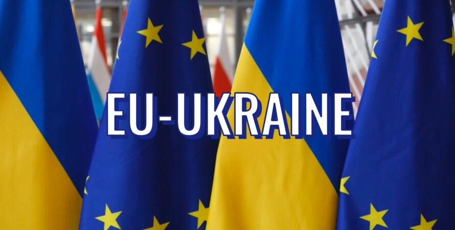 резолюция, европарламент, украина, критика, фото, соглашение, ассоциация