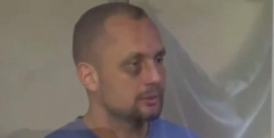 Іван Мартинюк, голосіївський стрілок, запобіжний захід