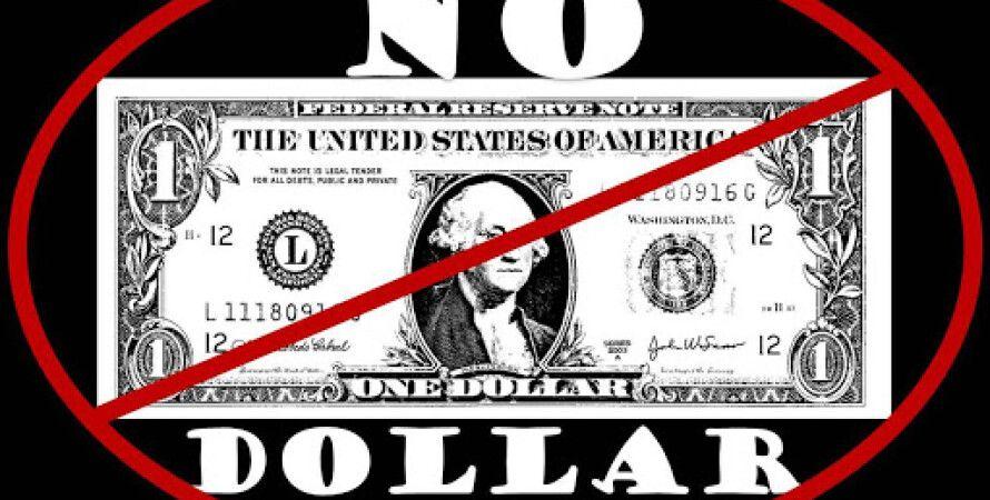Фото: nodollar3.blogspot.com