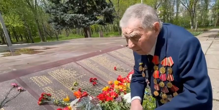 Ветеран, медали, Россия