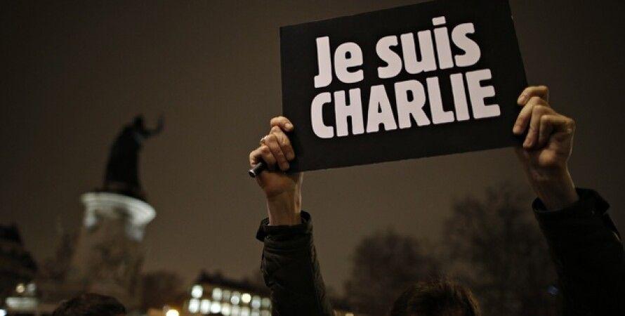 Charlie Hebdo / Фото: vnews.agency