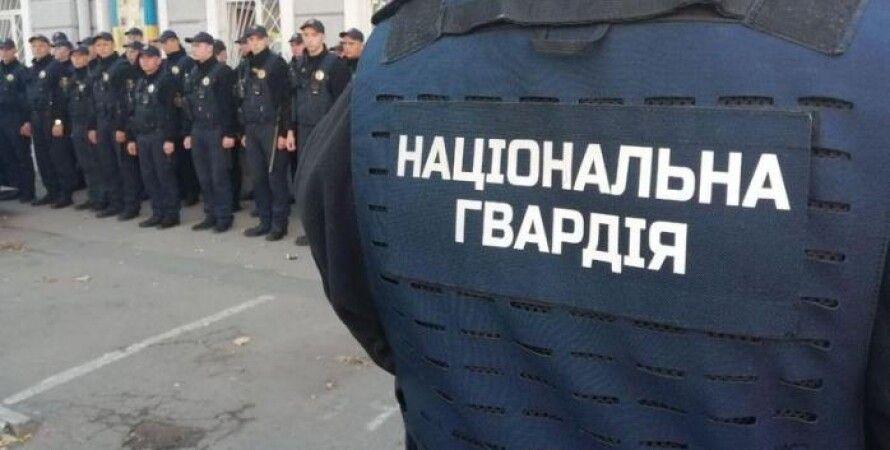 Фото: racurs.ua