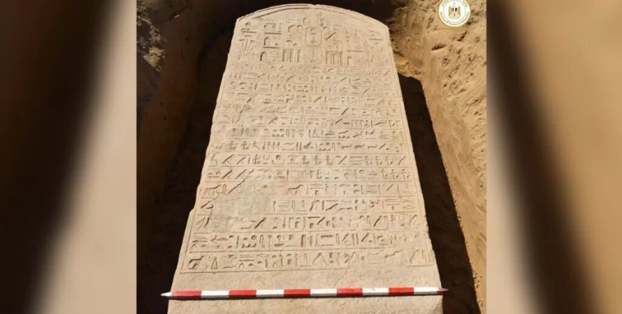 стела, Єгипет, написи, пісок, фото