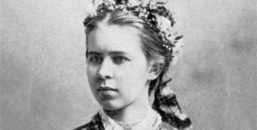 Леся Українка, поетеса, ювілей