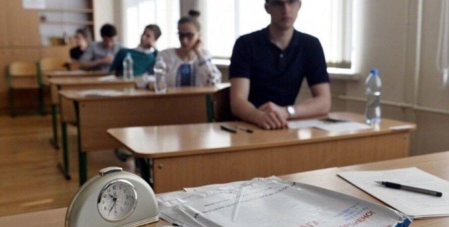 Фото: tvoemisto.tv