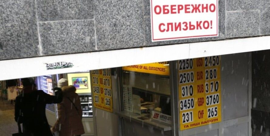 Фото: apostrophe.com.ua
