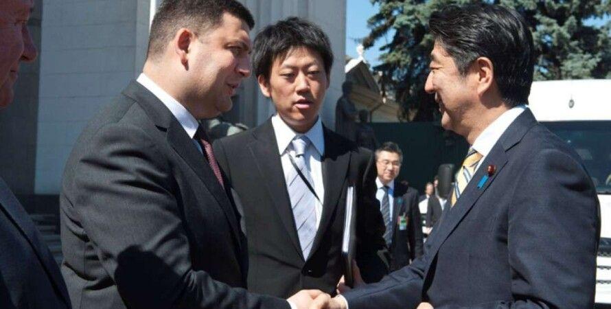 Владимир Гройсман и Синдзо Абэ / Фото пресс-службы парламента