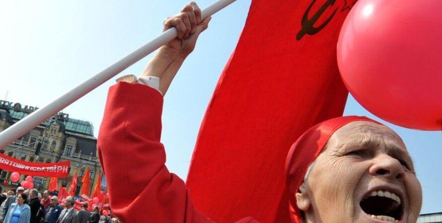 Митинг сторонников КПУ в Киеве / Фото: сайт КПУ