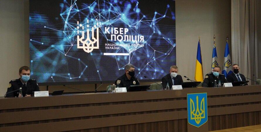 киберполиция, полиция, мвд, украина, хакеры, мошенники