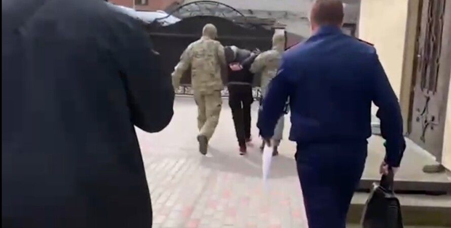 Геленджик, ФСБ, РФ