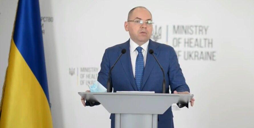 Максим Степанов, глава минздрава, кислородные койки, коронавирус в Украине, пандемия covid-19
