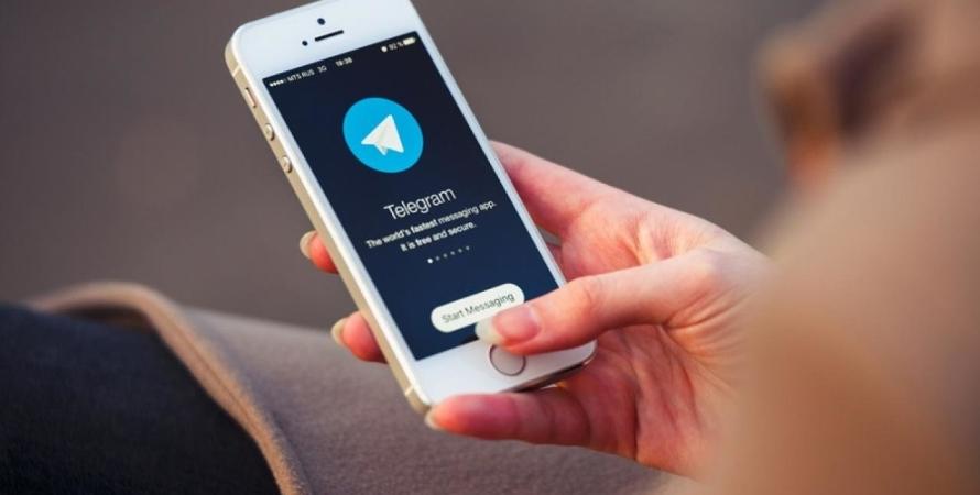 Telegram, групповые видеозвонки, видеоконференции,