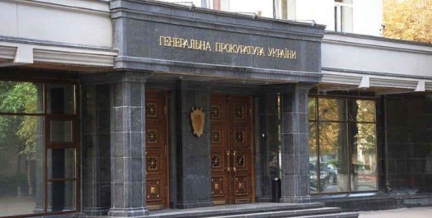 Здание Генпрокуратуры / Фото: Tymoshenko.ua
