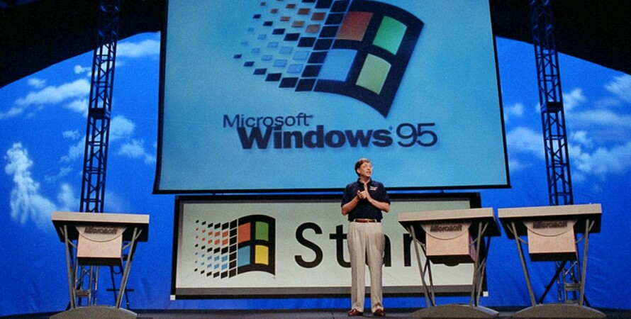 Microsoft,  Windows 95, программисты, хакер, секрет,