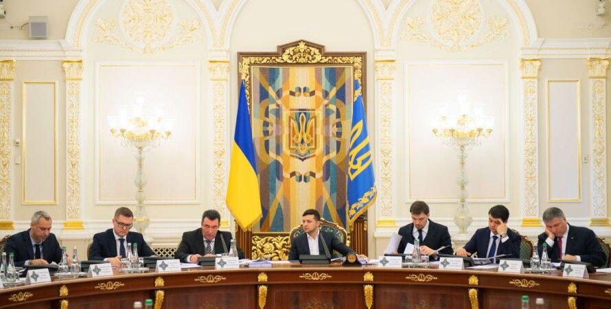 Володимир Зеленський, президент, рнбо, нове засідання