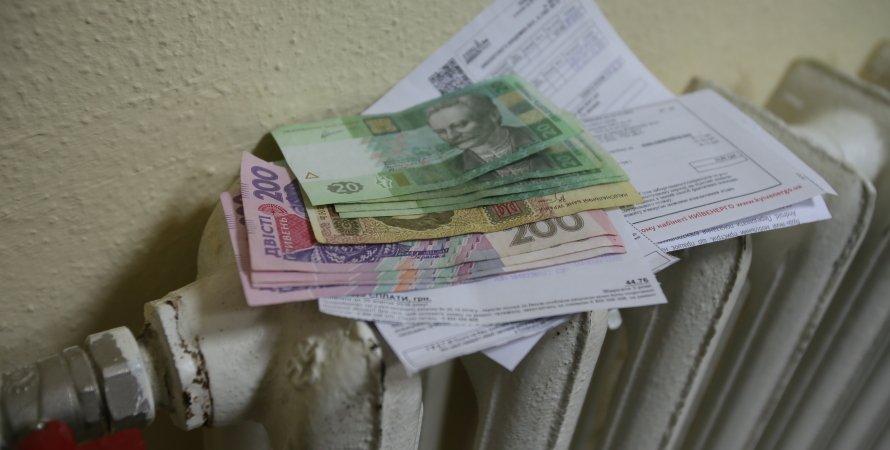 Опалення в Києві, борги по комуналці, борг по комуналці, комунальні послуги, інфляція, інфляційна складова