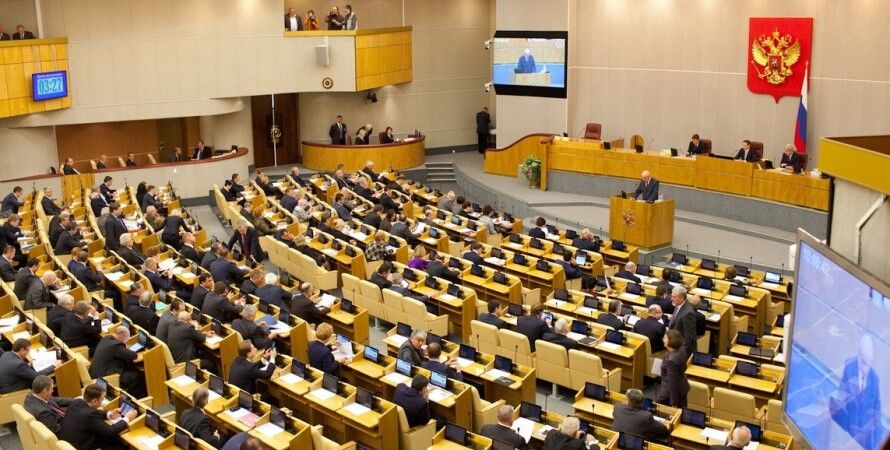Госдума РФ / Фото: 112 Украина