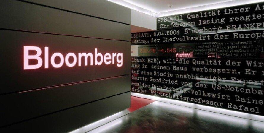 Кристалина Георгиева, Пандемия, США, Китай, Экономика, Вакцинация, Bloomberg