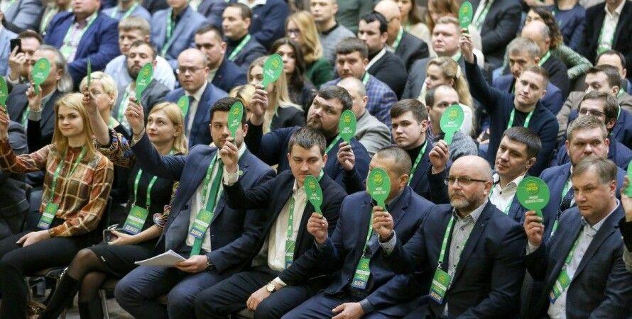 нардепы, слуги народа, верховная рада, партия слуга народа