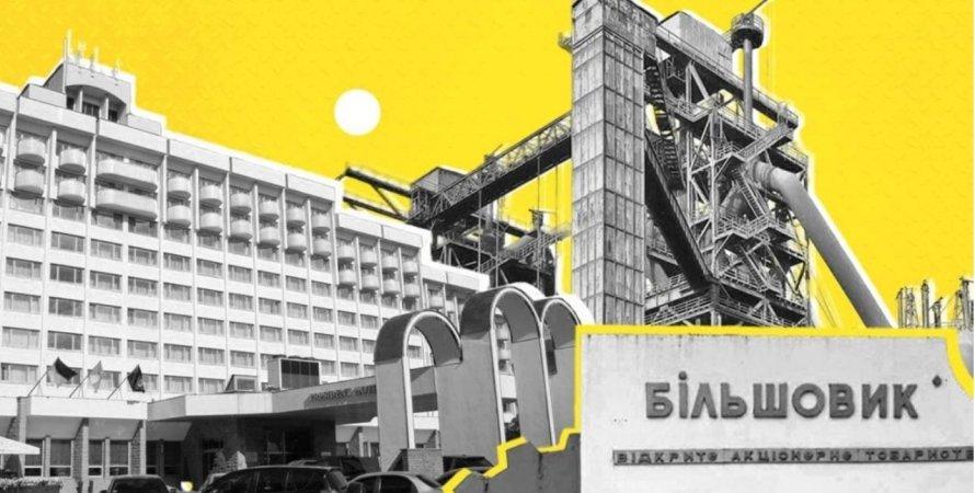 Большая приватизация, инвесторы, завод Большевик, президент-отель