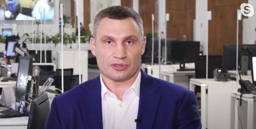 Виталий Кличко / Скриншот