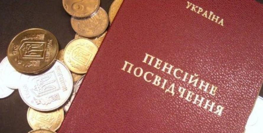 пенсия, накопление, законопроект, фото