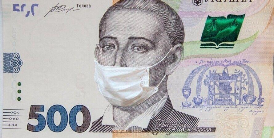 ввп украины, Игорь Петрашко, экономика, падение ВВП, Минэкономики