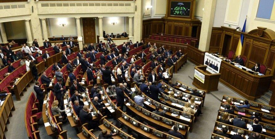 Верховная Рада Украины / Фото: УНИАН