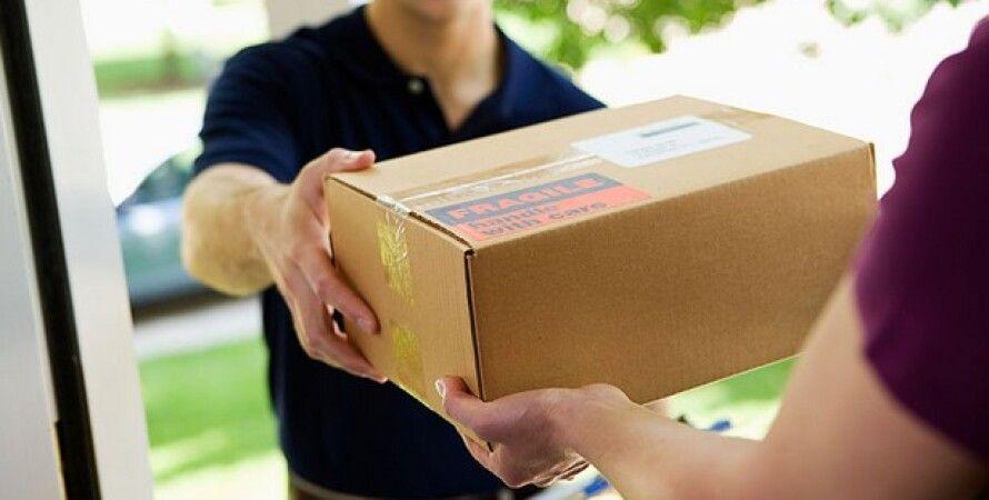 Посилка, доставка