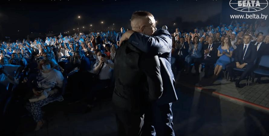 обійми Лукашенко і сереги