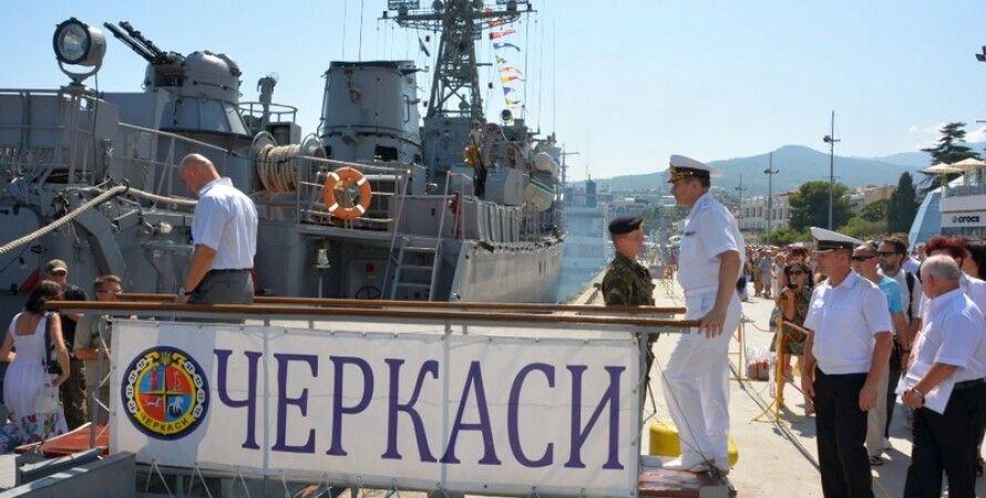 Фото: Городище.info