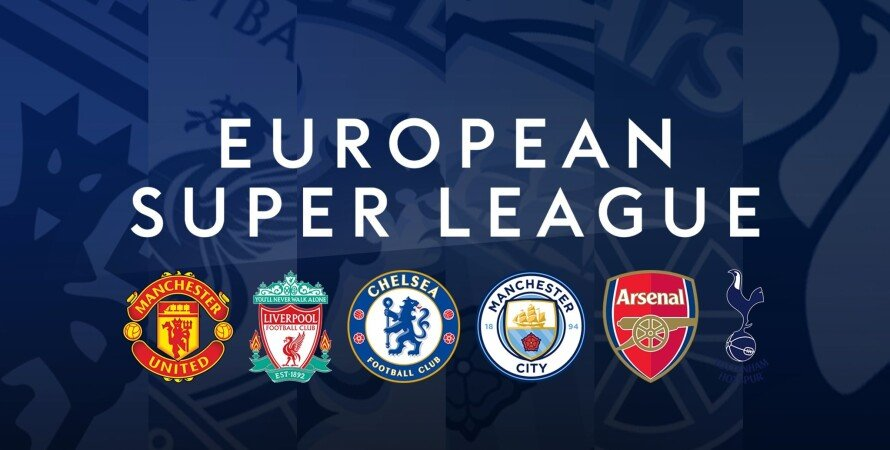 футбол, суперліга, європа, команди, фото
