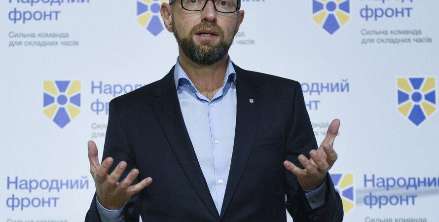 Арсений Яценюк / Фото: yatsenyuk.org.ua