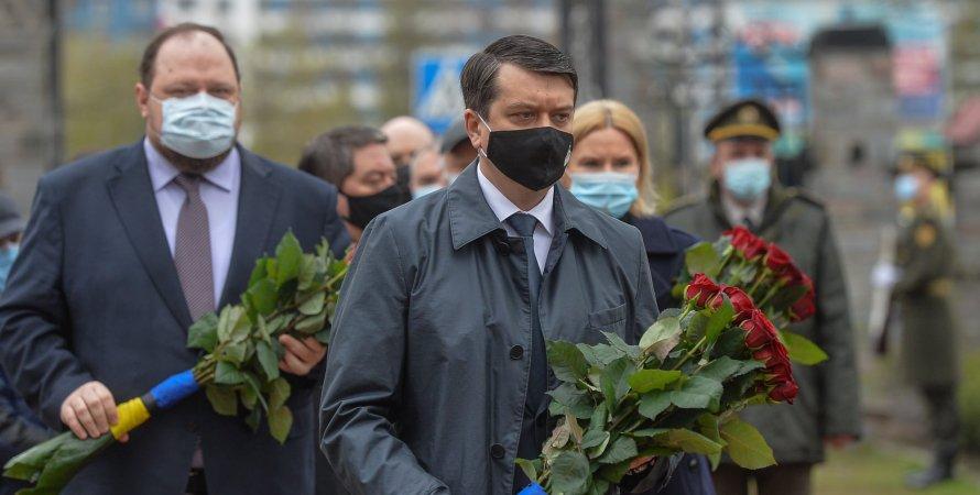Дмитрий Разумков, Руслан Стефанчук, Верховная Рада, авария на чаэс, возложение цветов