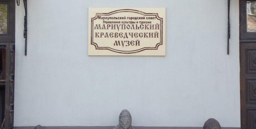 Фото: io.ua