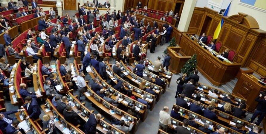 Верховная рада, парламент, депутаты, нардепы, политики