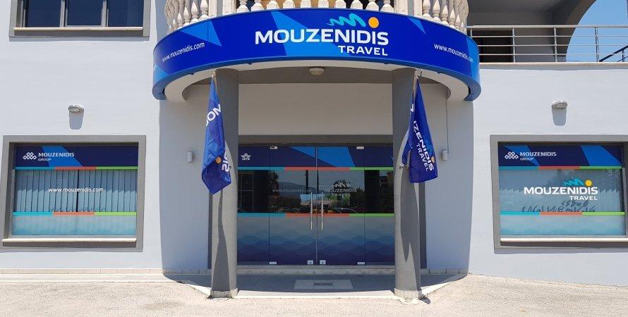 Mouzenidis Travel, туроператор