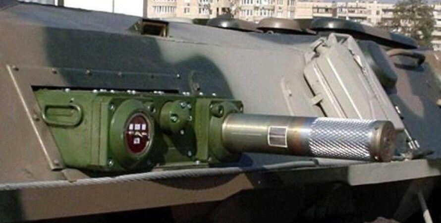 Фото: opk.com.ua