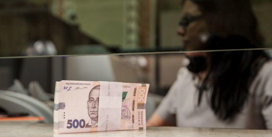 деньги, нацбанк, гривны, украина