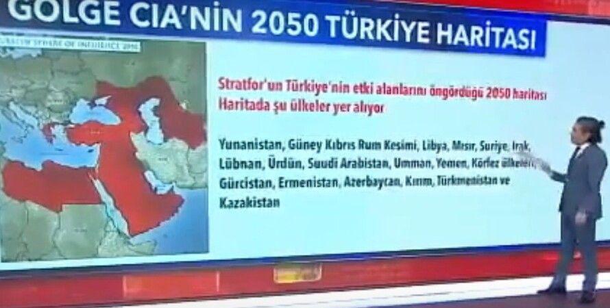 Турция, карта, территории, расширение, Украина, 2050 год,