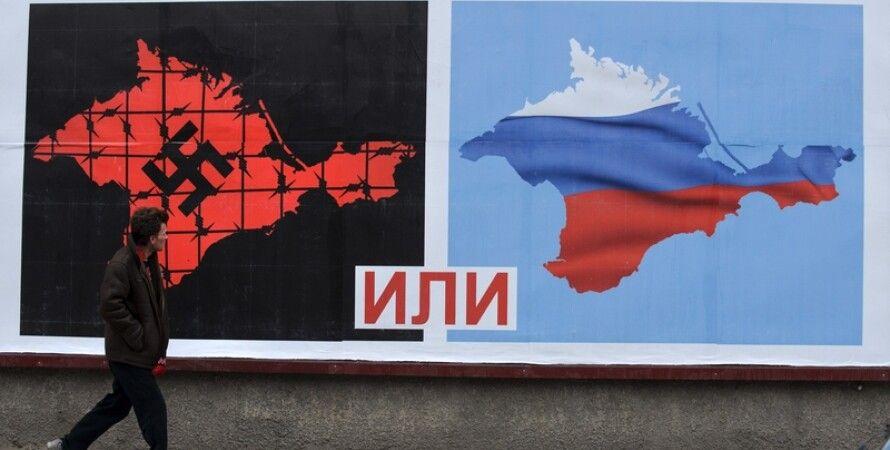 """Плакат перед """"референдумом"""" в Крыму / Фото: topwar.ru"""