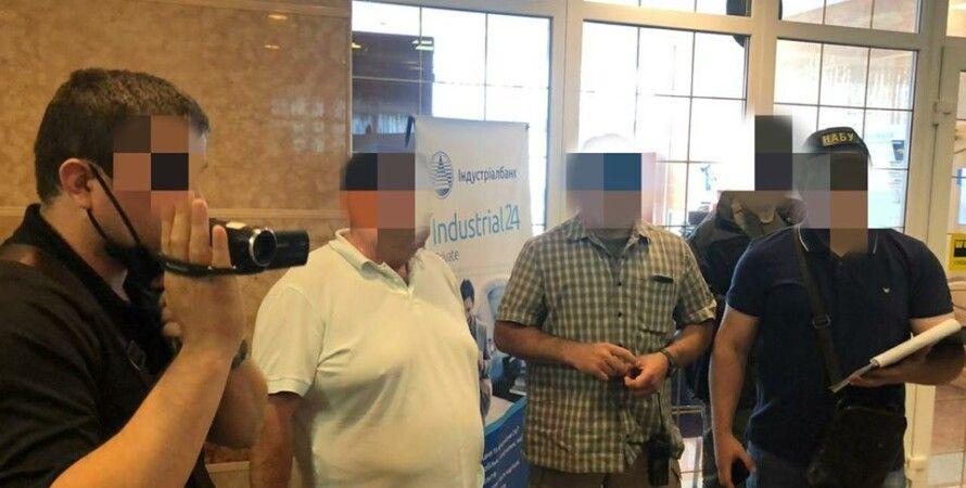 Фото: facebook.com/nabu.gov.ua